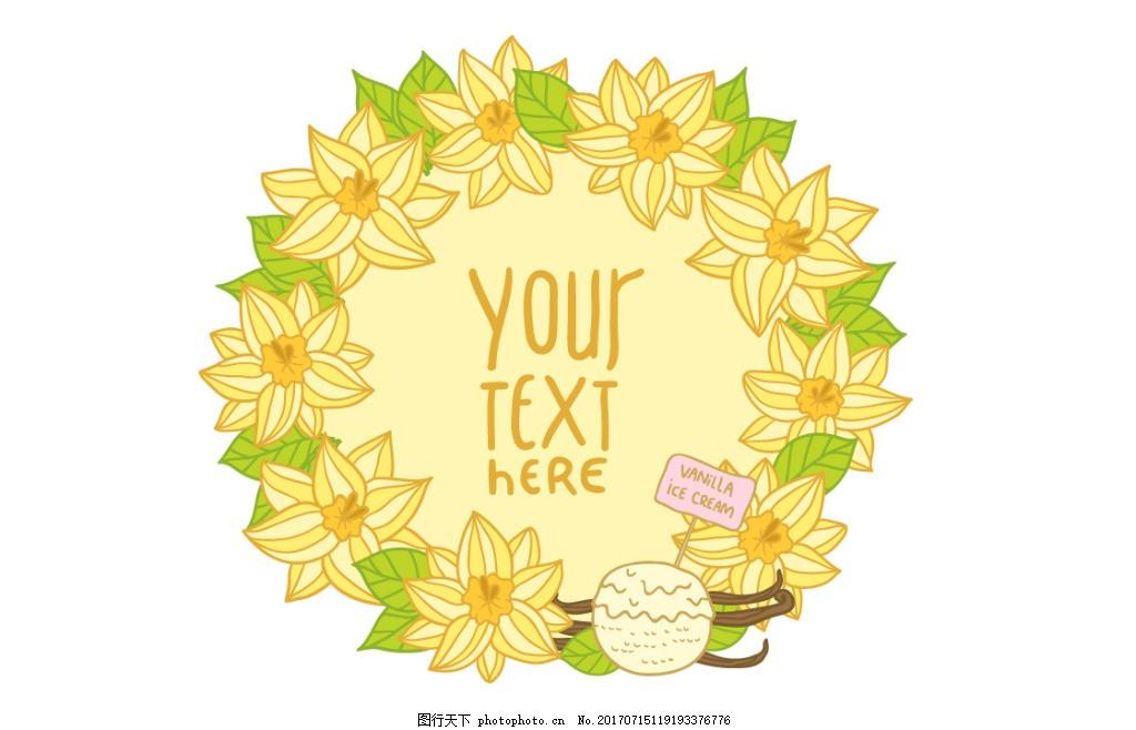 手绘小清新花卉花朵边框素材