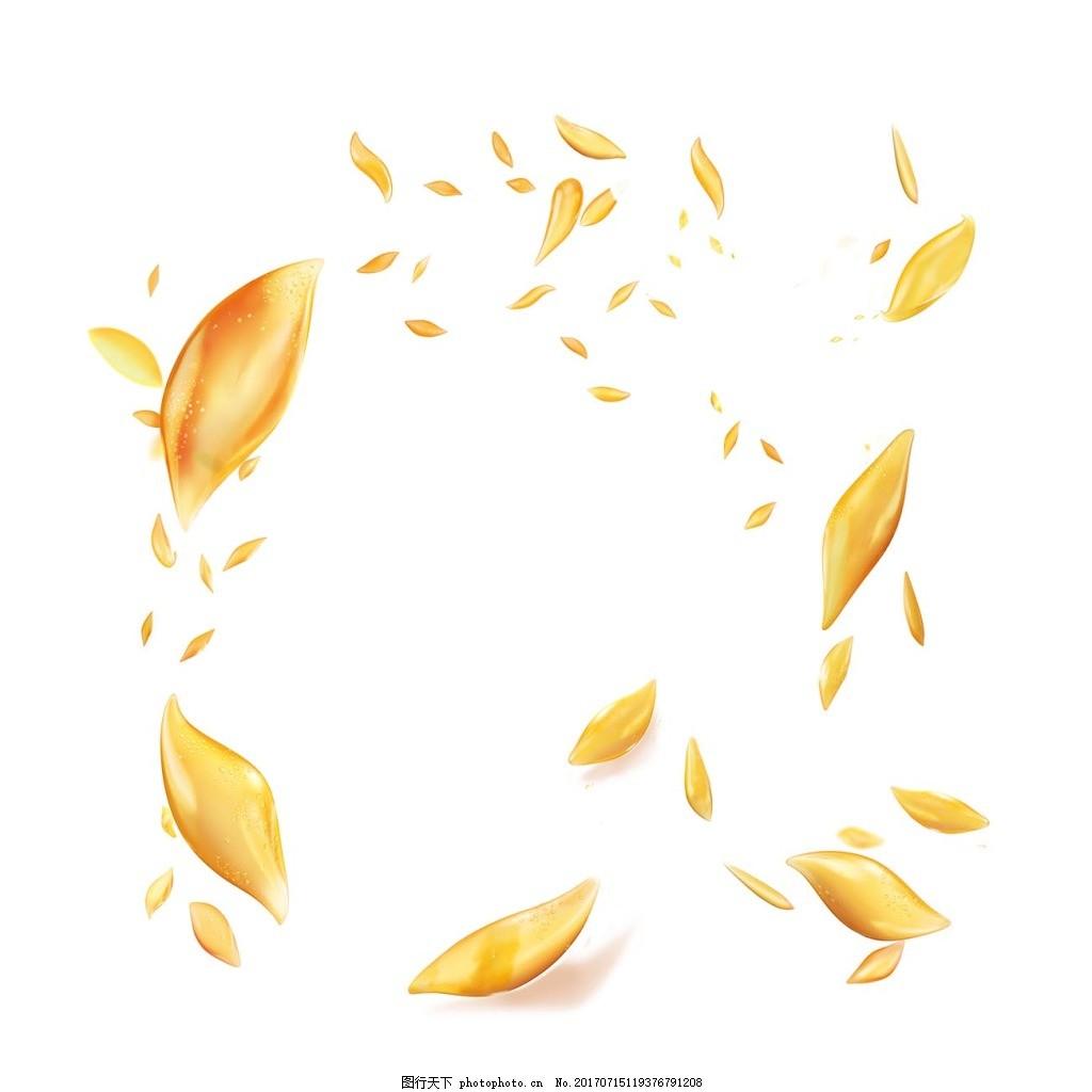 手绘黄色树叶元素 落叶 花瓣 飘浮素材 免抠