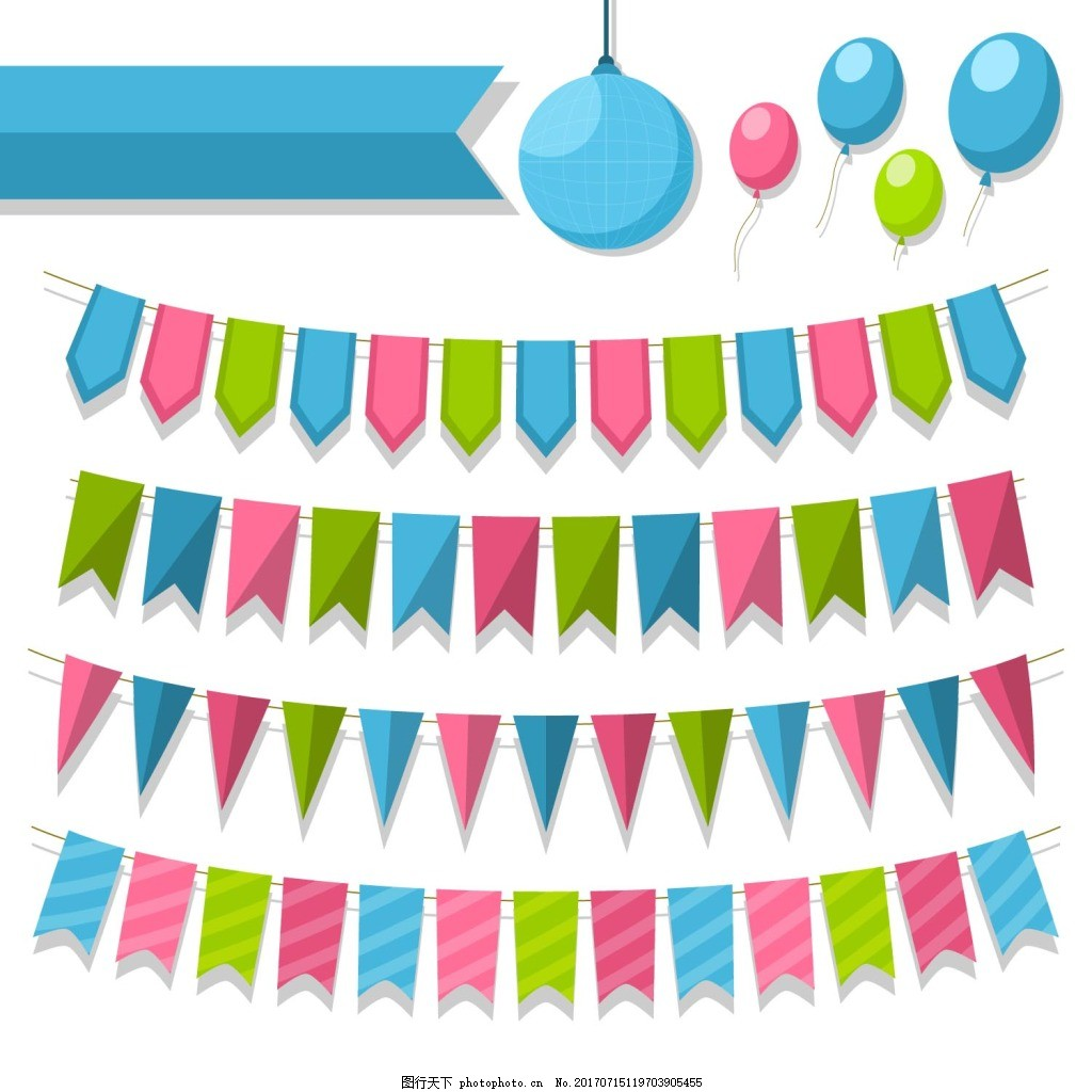 手绘彩旗气球元素 彩色气球 彩色飘带 旗帜 喜庆 免抠
