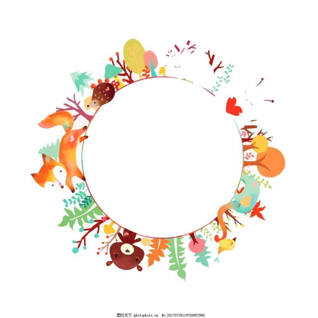 手绘圆形大树元素 手绘 森林 大树 秋天 动物 圆圈 png 免抠 素材 png