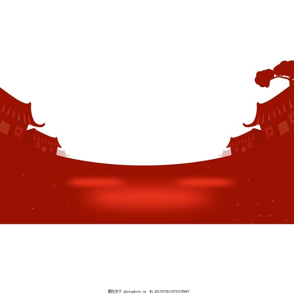 手绘红色房屋元素 手绘 复古 中式 古代房屋 红色建筑 png 免抠 素材