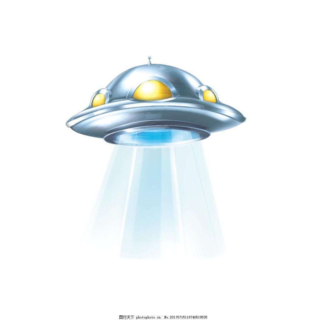 卡通外星飞船元素 手绘 卡通 起飞烟雾 外星飞船 飞碟 png 免抠 素材