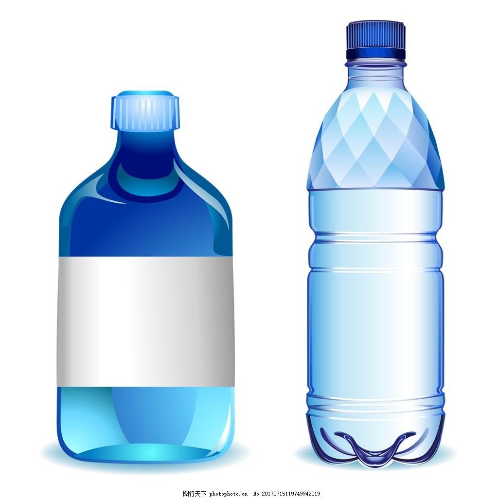 手绘蓝色饮料瓶元素