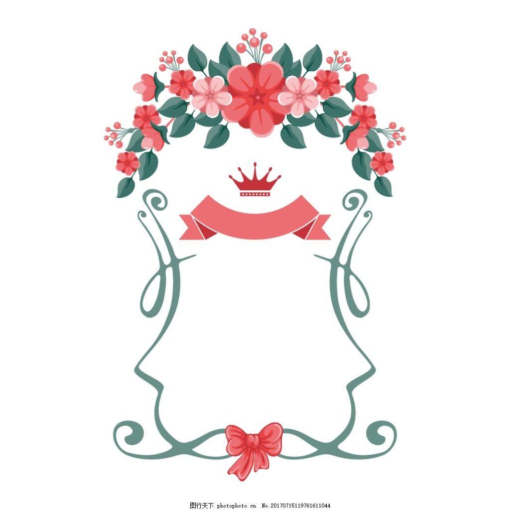 手绘花朵飘带元素 手绘 水墨 花朵 线条 边框 飘带 png 免抠 素材 png