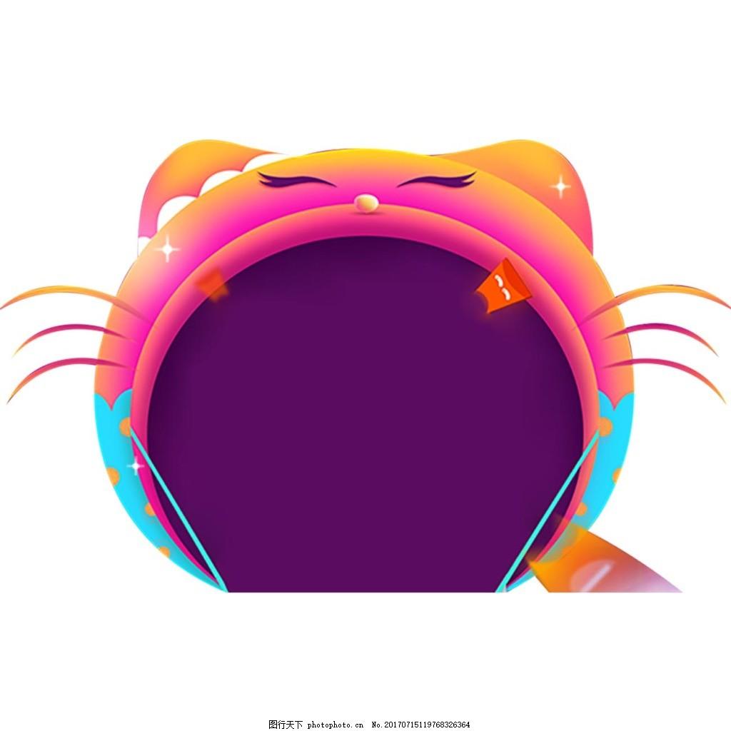 手绘彩色猫咪元素 手绘 卡通 彩色猫咪 玩偶 大嘴巴 png 免抠 素材