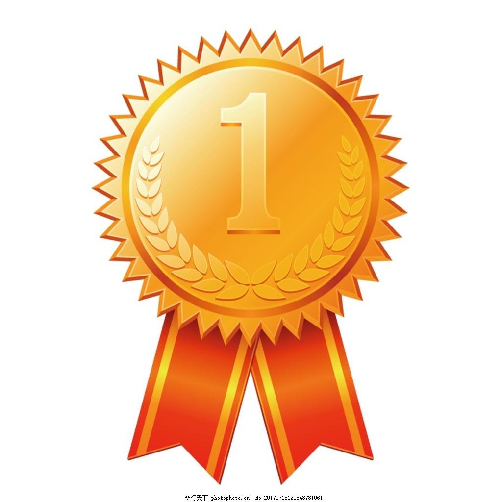 手绘金色奖牌元素 手绘 红色飘带 金色奖牌 冠军奖牌 荣誉 png 免抠