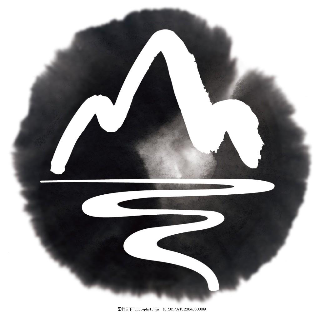 水墨logo 山水