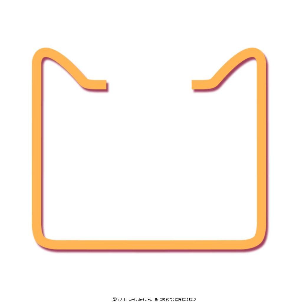手绘线条边框元素