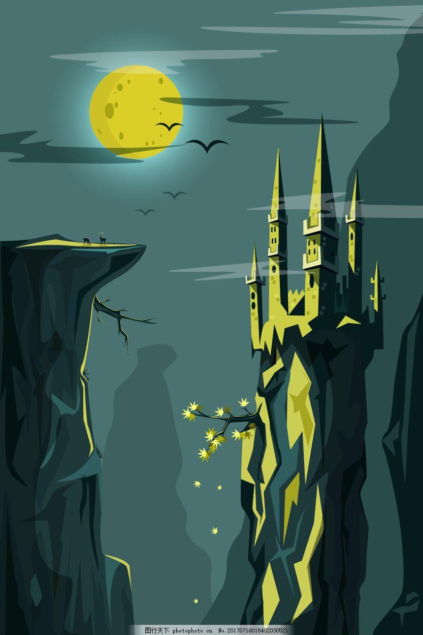 童话里的城堡插画 风景 月亮 童话 城堡 插画 夜晚 山峰 大树 云朵
