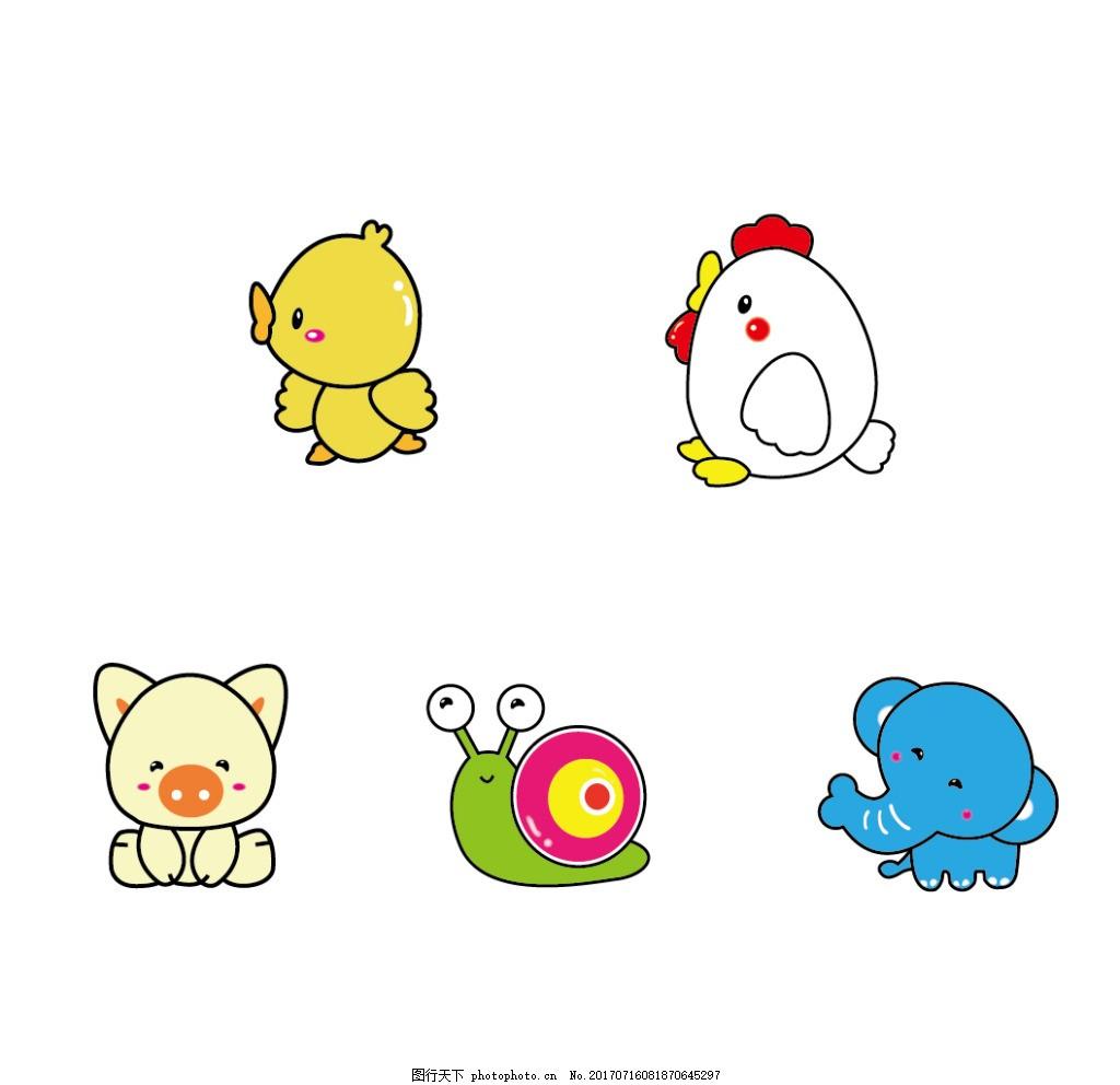 卡通动物图案 卡通图案 卡通动物 可爱动物 小鸡图案 小猪图案 蜗牛