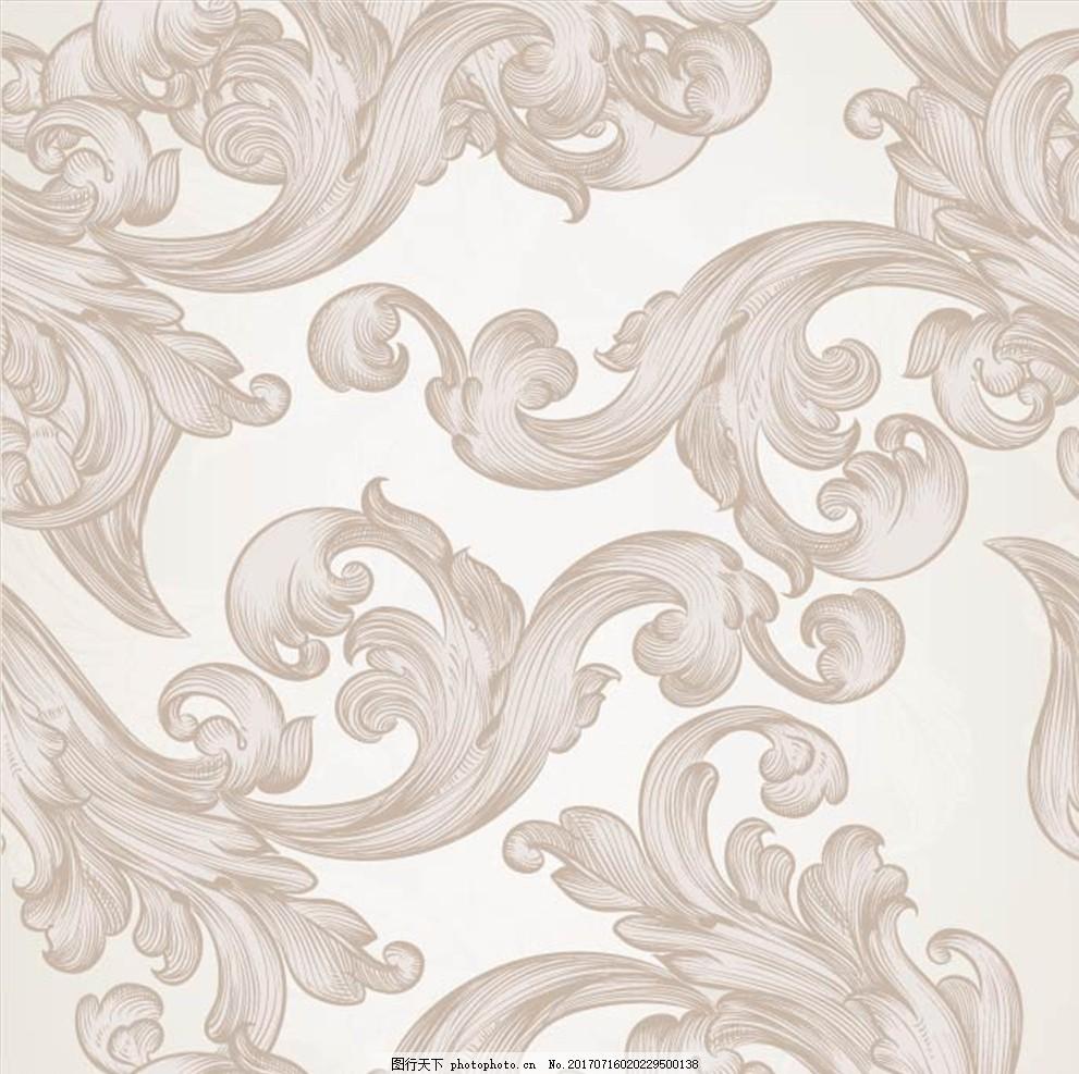 底纹 边框 时尚 传统 古典 背景 底纹边框 背景底纹 欧式花纹 平铺