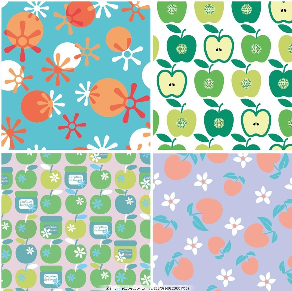 苹果水果时尚矢量墙纸