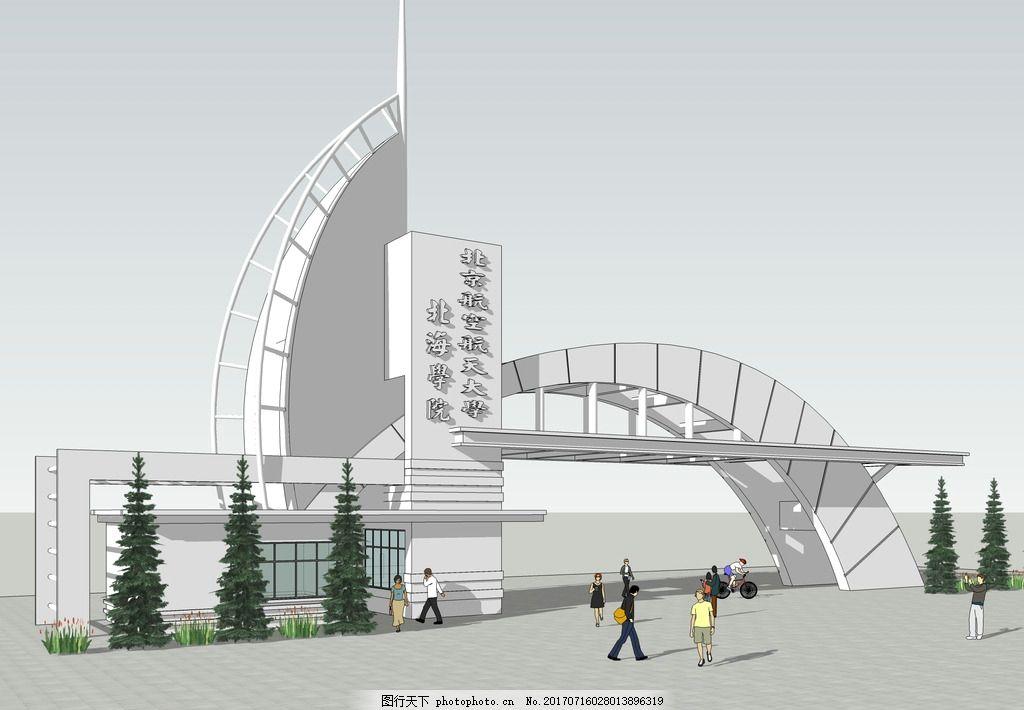 学校入口建筑模型 学校门头设计 现代入口设计 小区入口设计 公园入口