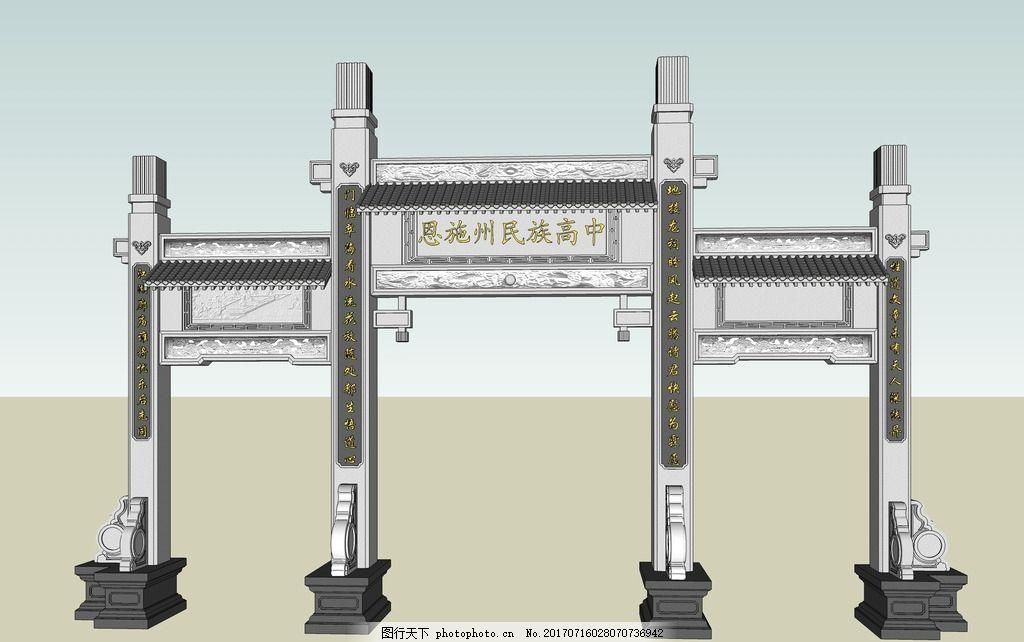su入口建筑设计 徽派门头设计 徽派牌坊门头 徽派建筑 小区入口设计