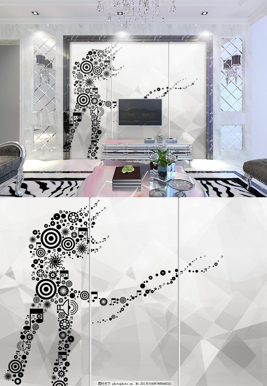 现代简约黑白几何图案女人背景墙 典雅 简洁 墙壁画 壁纸 电视背景墙