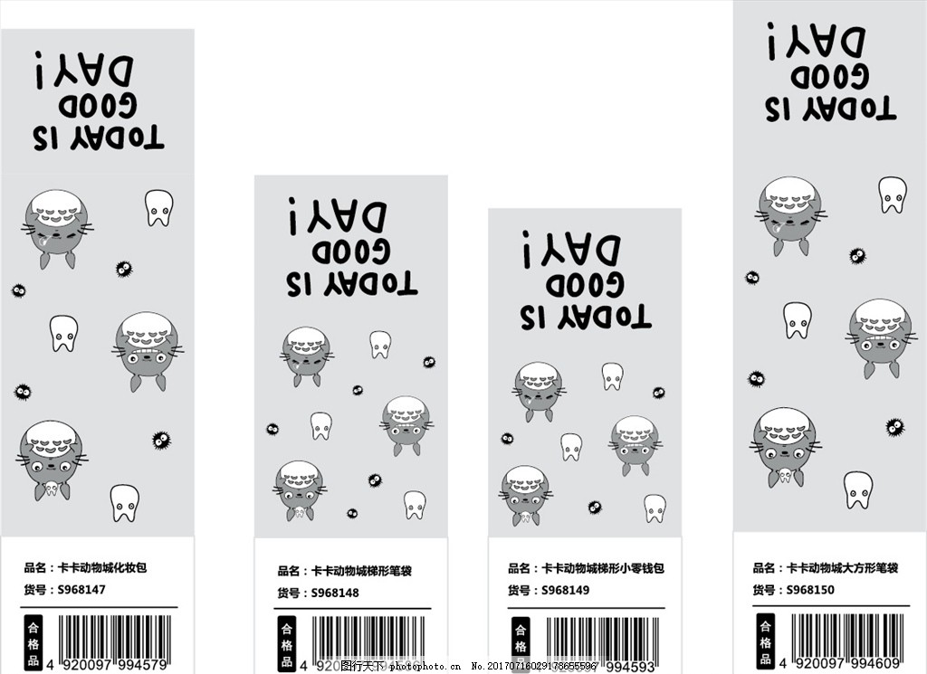 动物城不干胶 可爱卡通 创意设计 时尚 图案设计 矢量