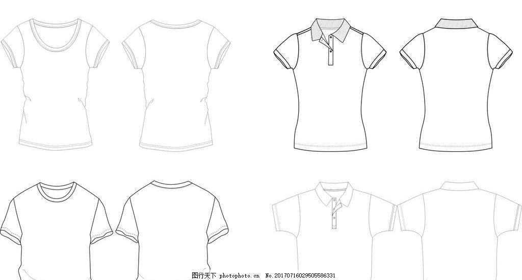 t恤设计素材 文化衫 服装 圆领 文化衫工作服