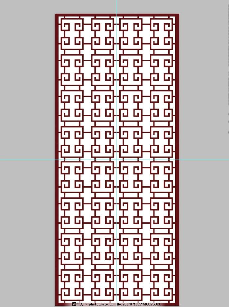 花格 花纹 福字屏风 门型屏风 门型花格 镂空 雕刻 方格 底纹边框 古