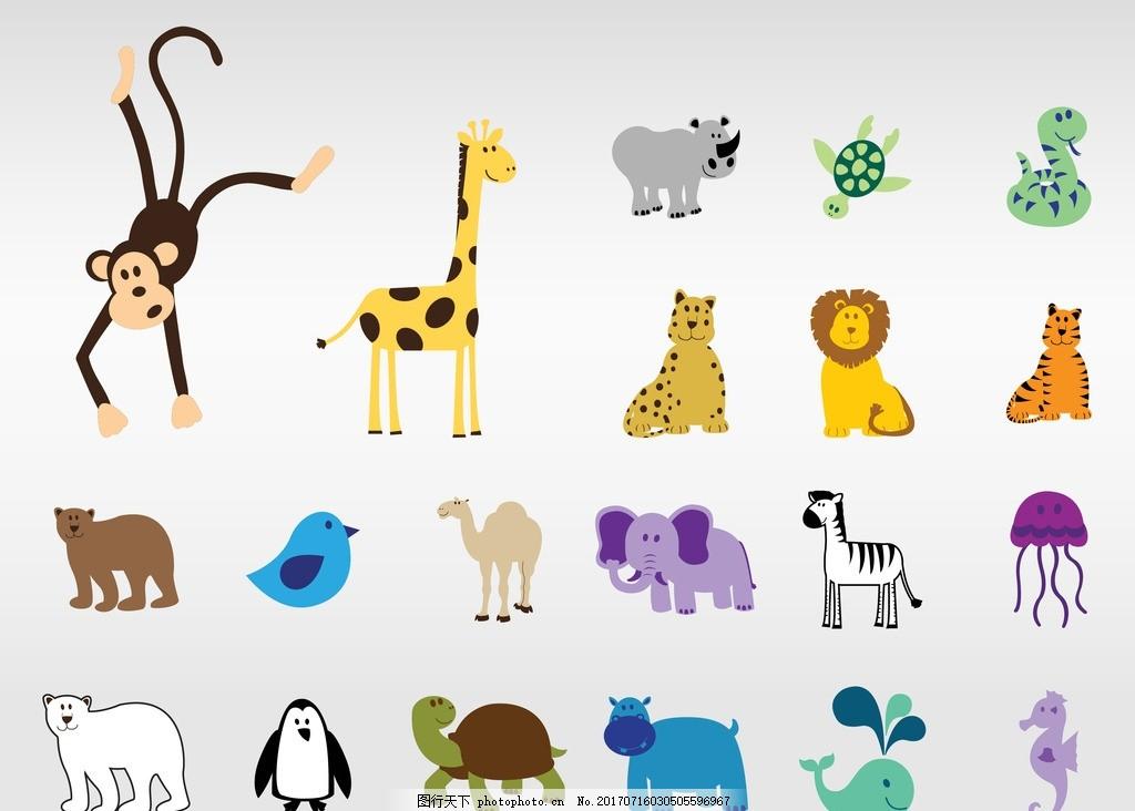 野生动物 卡通动物 动物世界 马 松鼠 兔子 可爱 小猫 小鸡 小狗 小猪