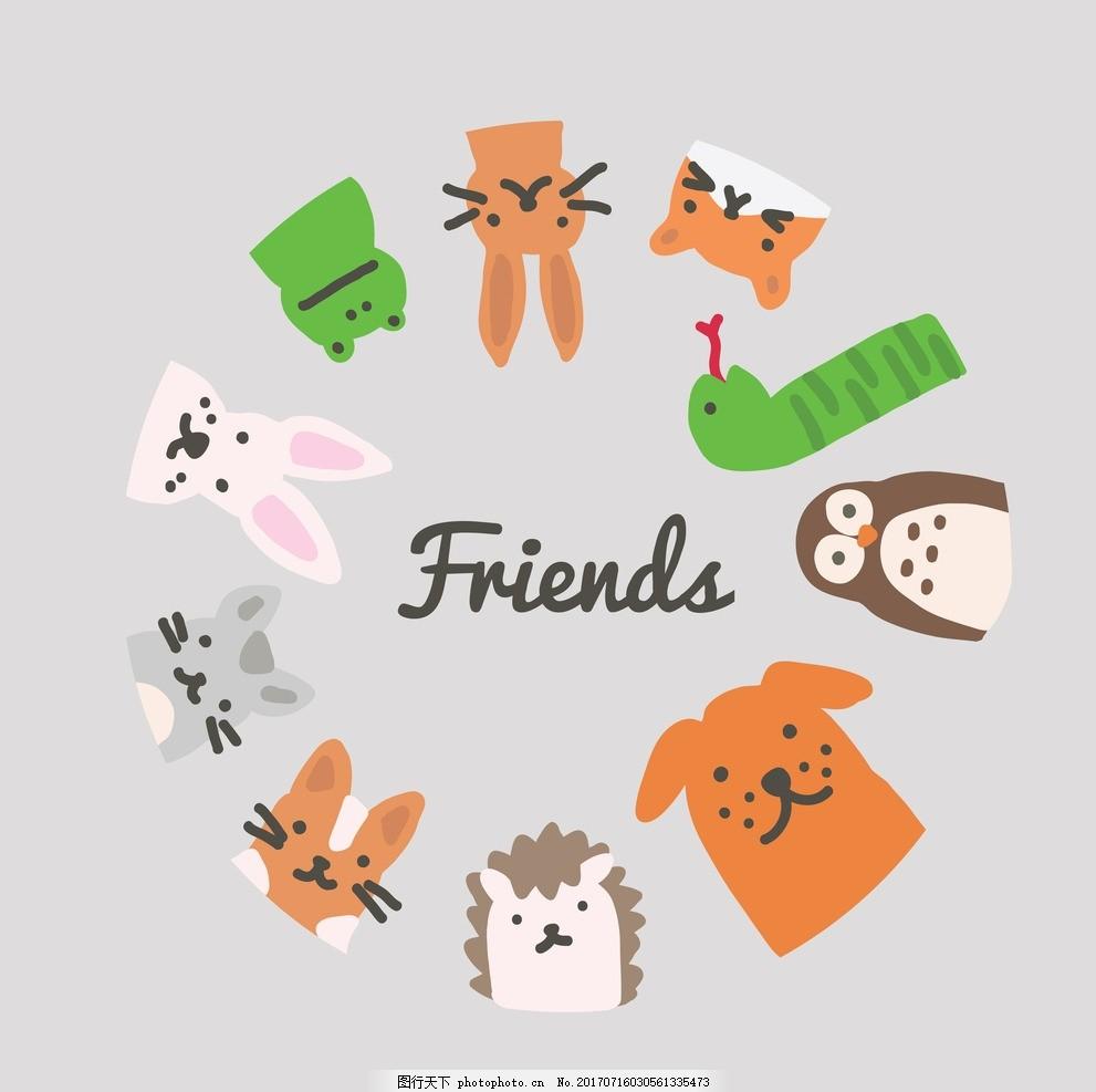 动物图标 野生动物 卡通动物 动物世界 马 松鼠 兔子 可爱 小猫