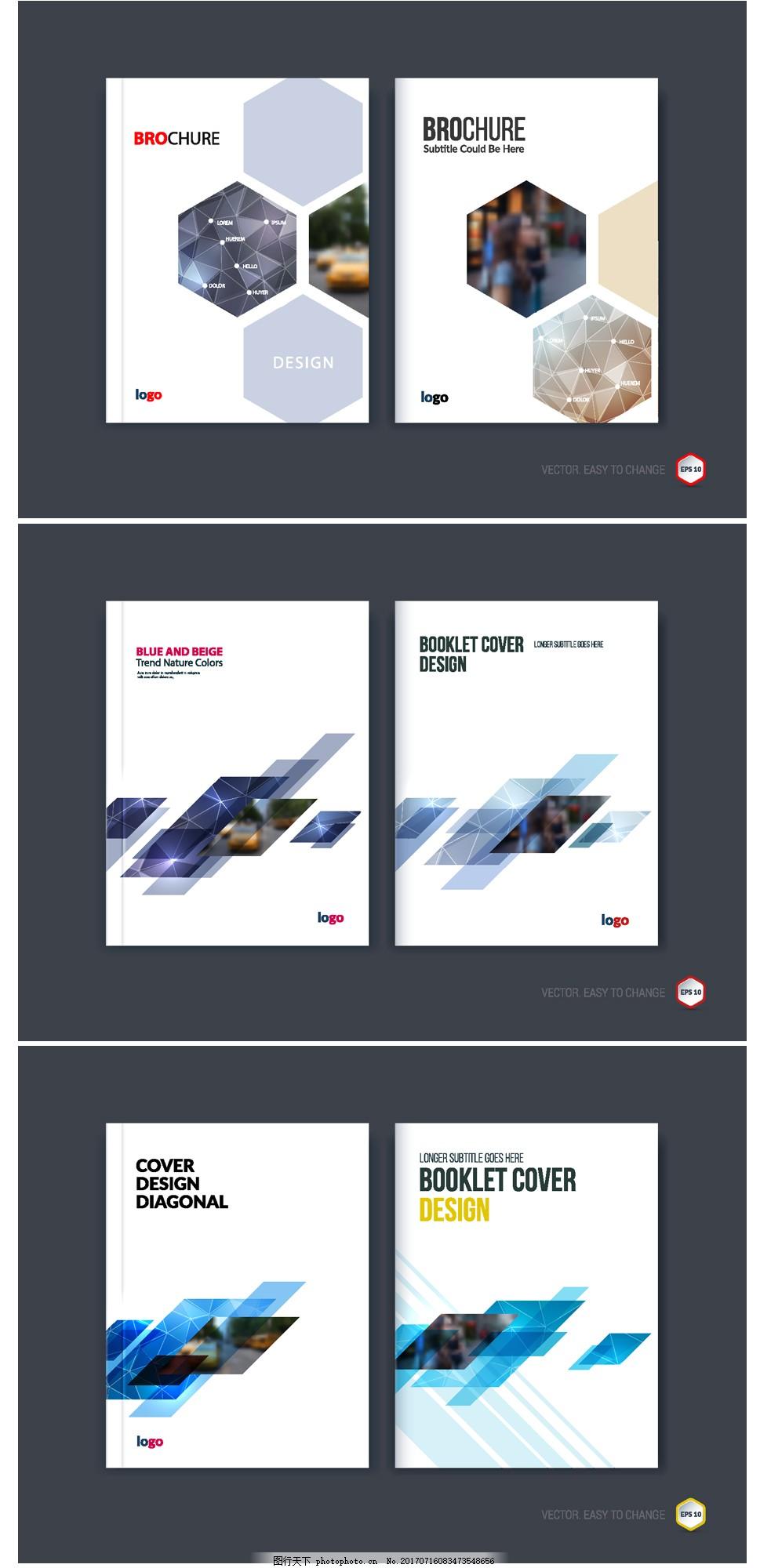 产品画册宣传 工业 产品画册封面设计