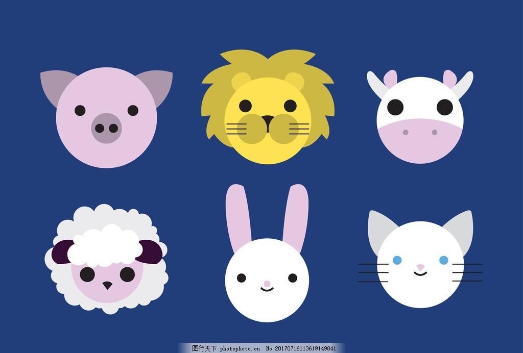狮子头 野生动物 卡通动物 动物世界 马 松鼠 兔子 可爱 小猫