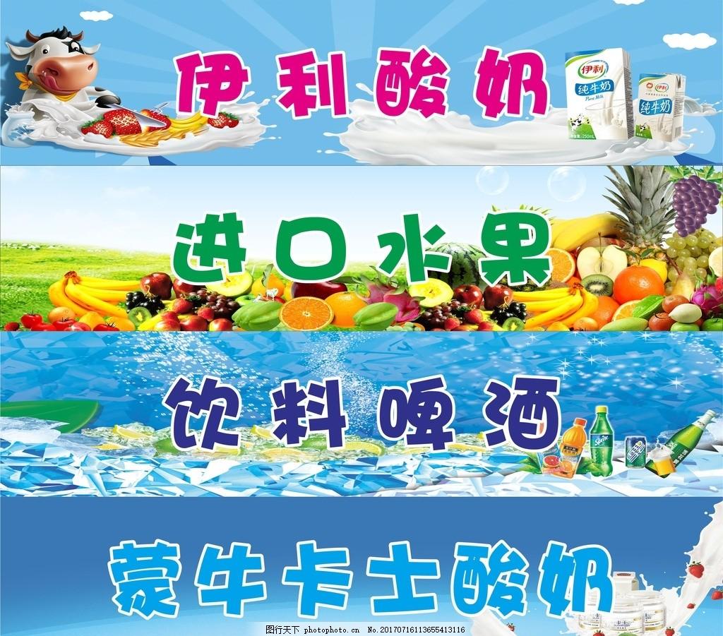 水果降价手绘海报