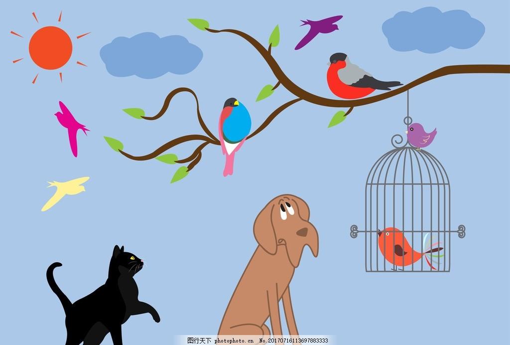 猫狗 野生动物 卡通动物 动物世界 马 松鼠 兔子 可爱 小猫 小鸡 小狗