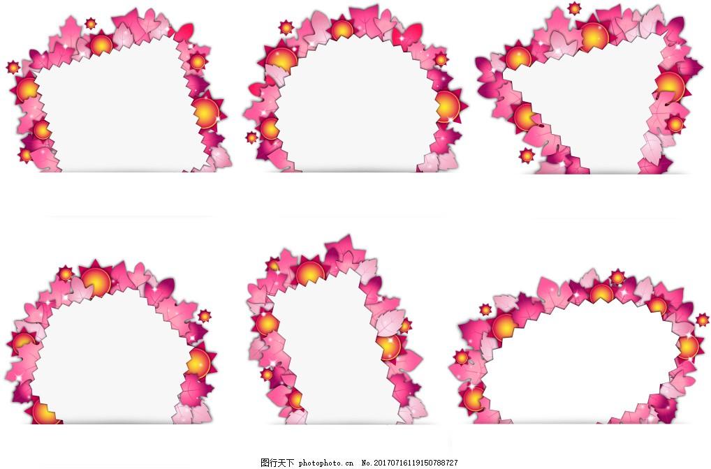 扁平花卉花朵边框素材 小清新 矢量素材手绘花卉 花卉花朵 花卉背景