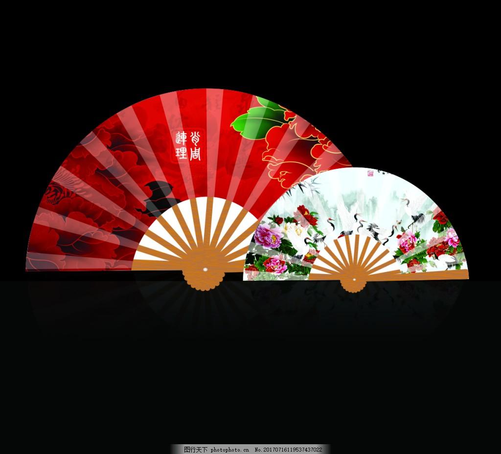 婚礼logo 花纹边框 中式婚礼迎宾区 红蓝撞色中式婚礼 牡丹花 扇子