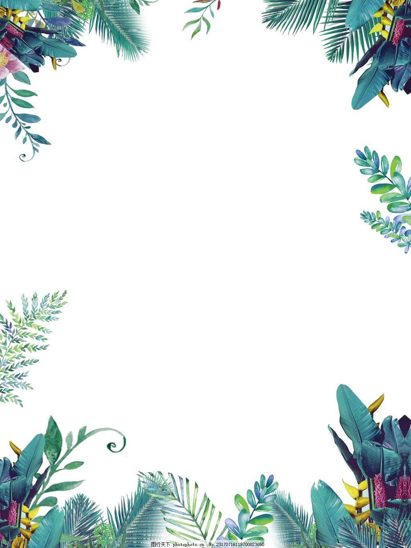 手绘树叶边框元素图片