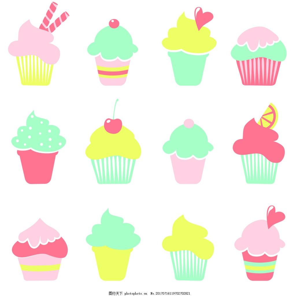 蛋糕冰淇淋甜蜜夏日可爱扁平手绘素材