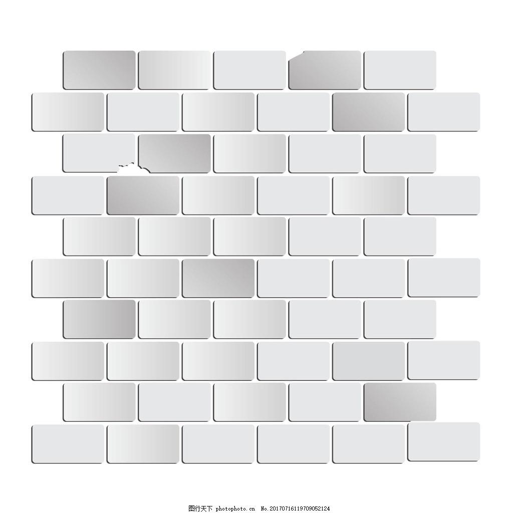 手绘灰色墙砖元素 手绘 灰色渐变 几何 方块 墙砖 png 免抠 素材 png
