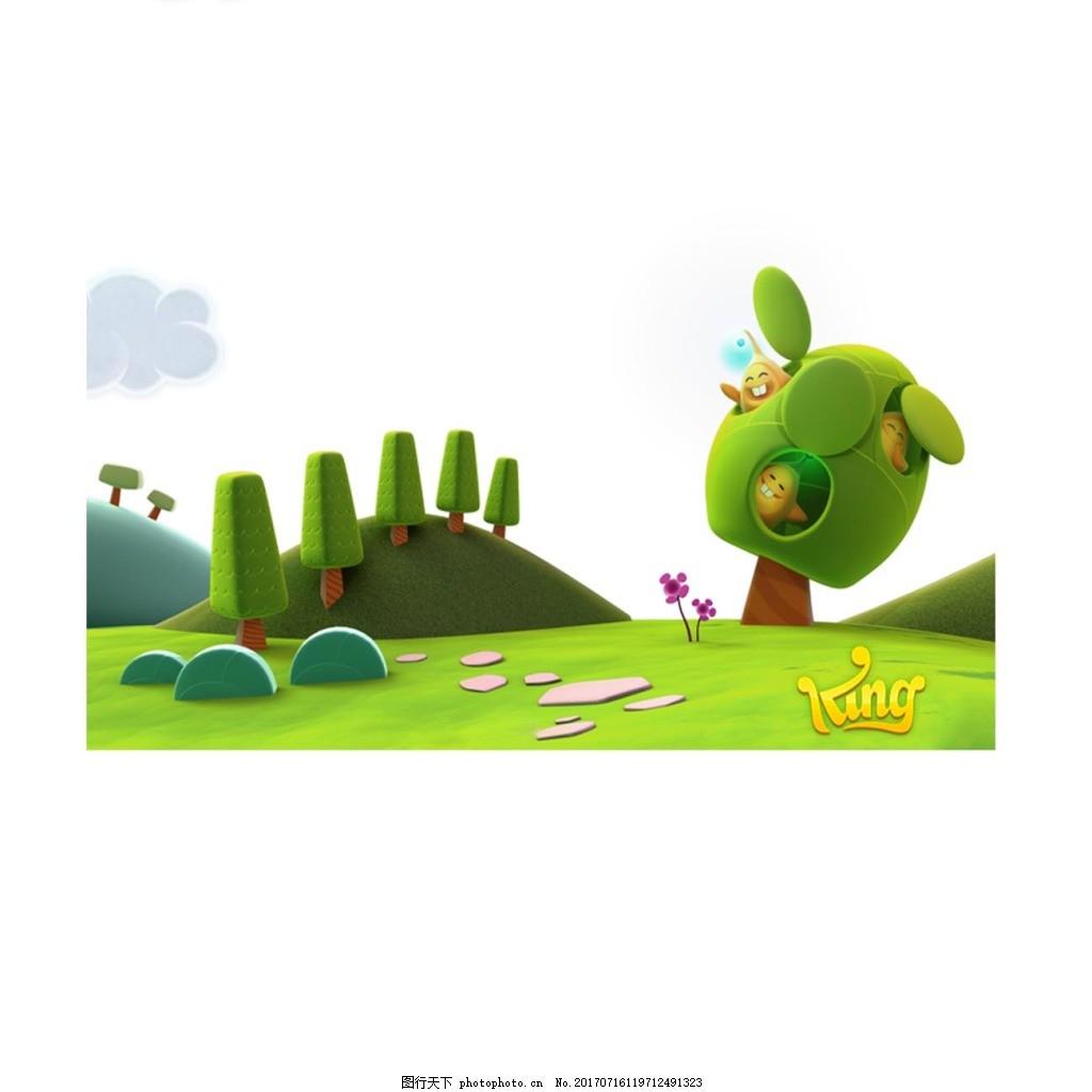 卡通山坡大树元素 手绘 清新 绿色大树 山坡 草原 png 树屋 免抠 png