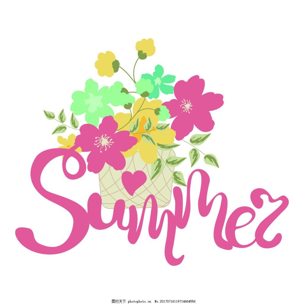 花篮盆栽夏季小清新矢量素材 粉色 花朵 手绘 水彩 小花 鲜花