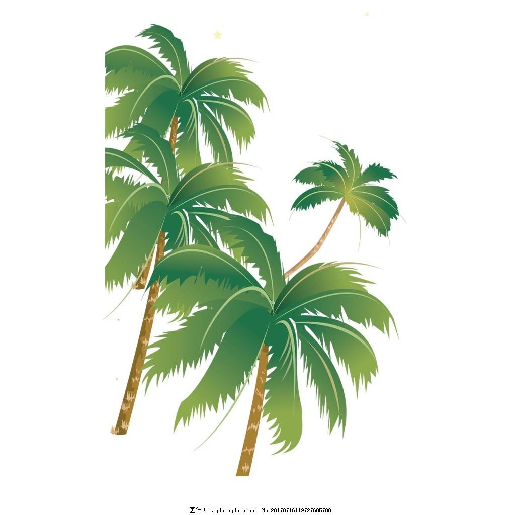 手绘清新椰树元素