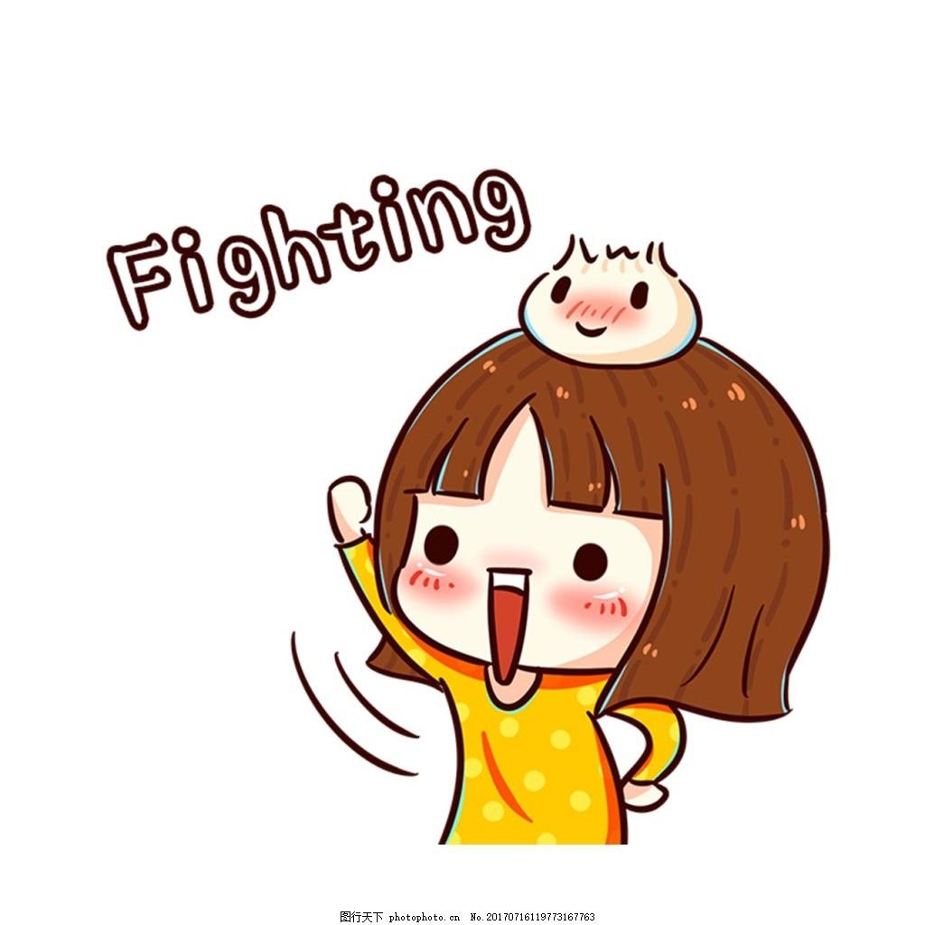 手绘女孩战斗元素
