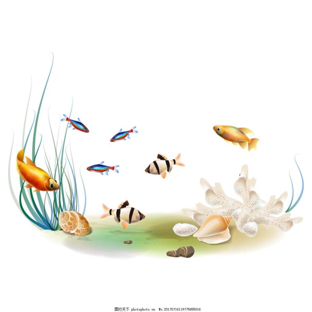 手绘大海小鱼元素 水草 贝壳 珊瑚 免抠
