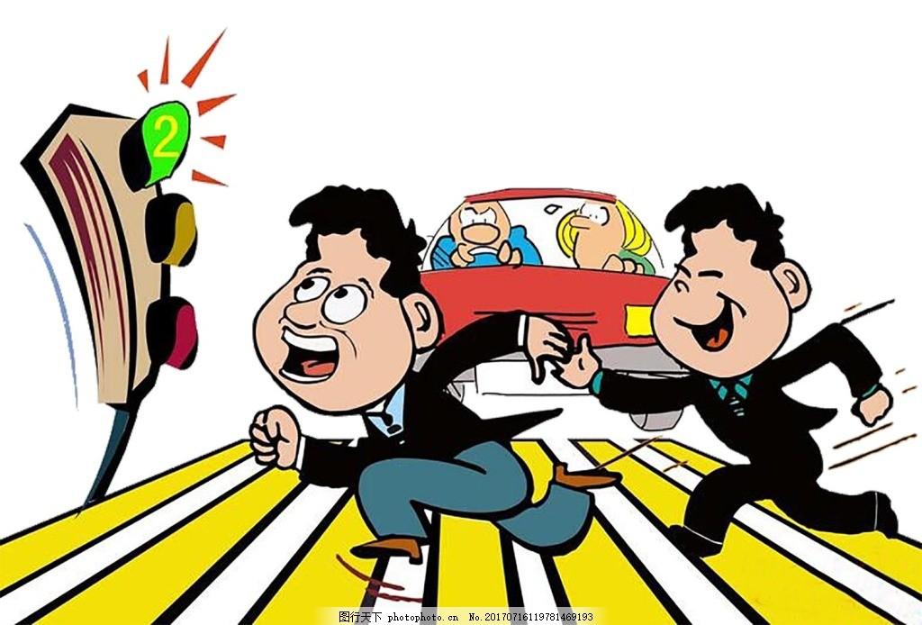 卡通绿灯奔跑元素 手绘 红绿灯 斑马线 汽车 奔跑 比赛 png 免抠 png