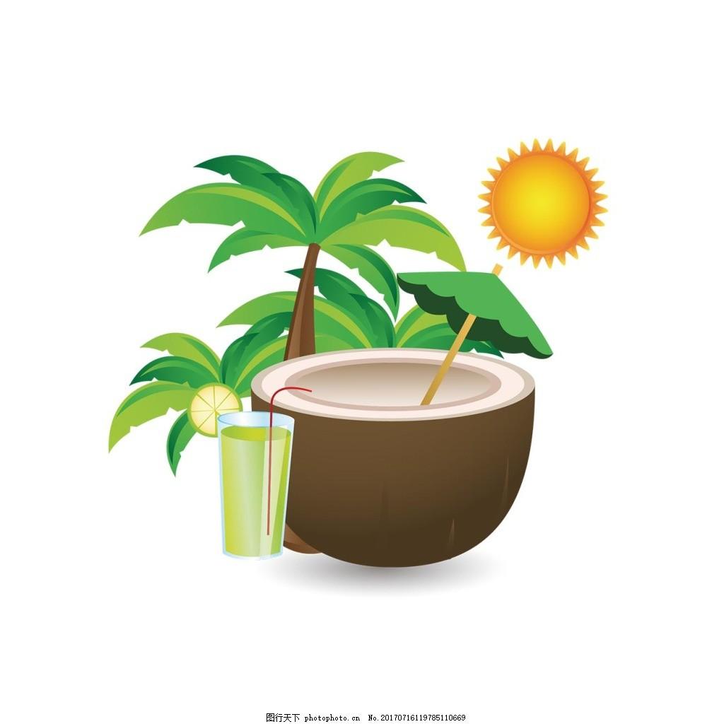手绘夏日椰汁元素 手绘 阳光 椰树 果汁 椰汁 png 免抠 素材 png