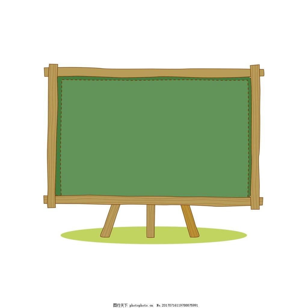 手绘黑板边框元素