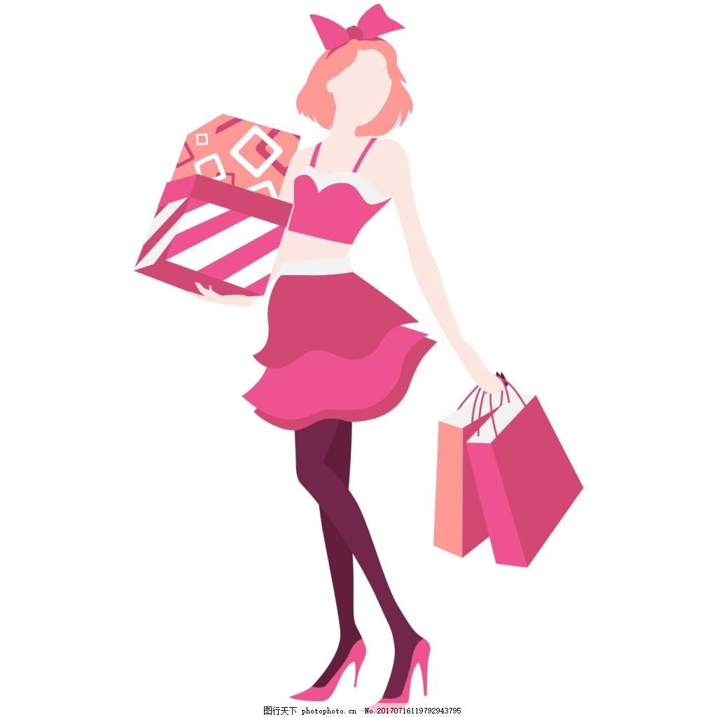手绘购物美女元素 手绘 玫红 服饰 美女 购物 逛街 png 免抠 素材 png