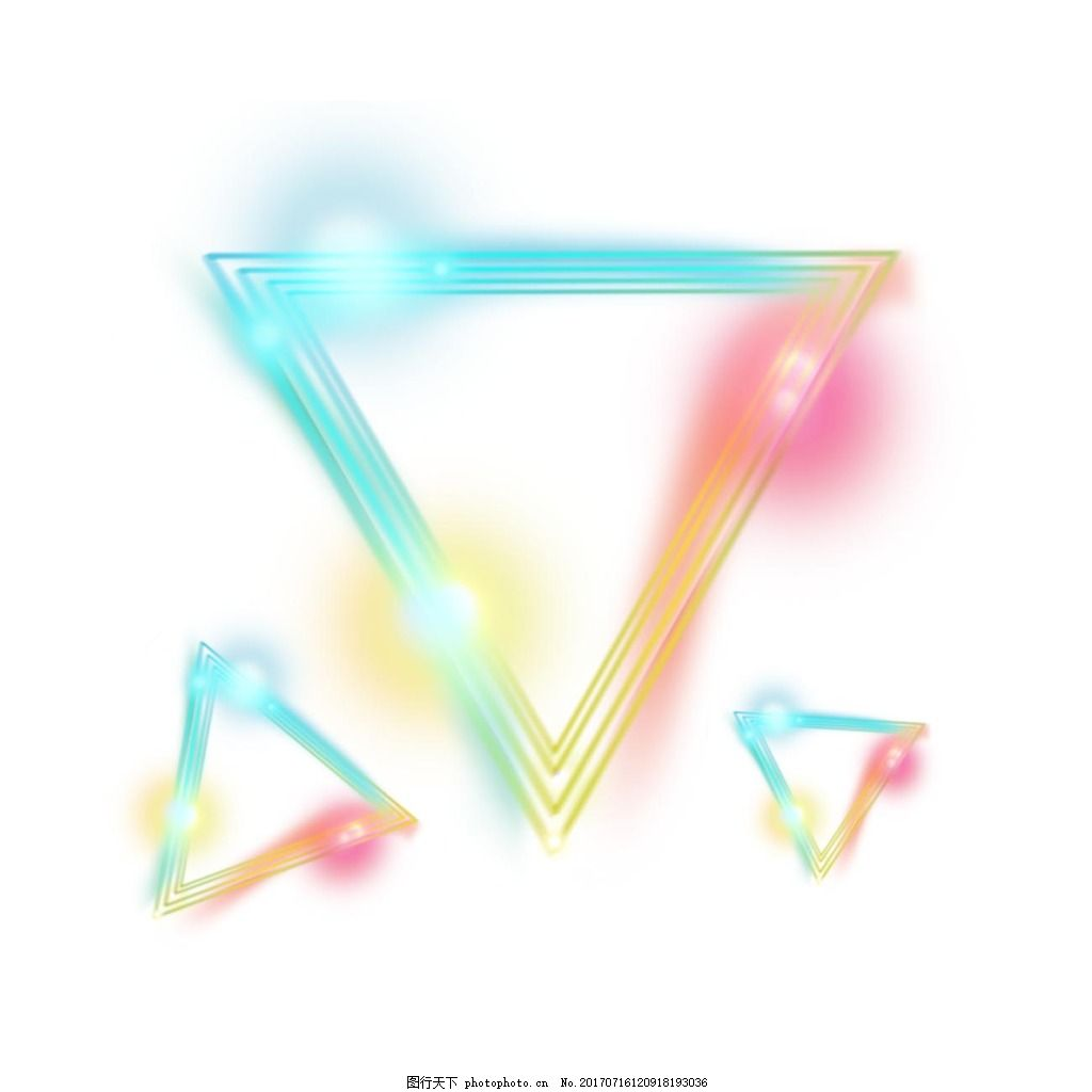 手绘彩色三角元素 立体 彩色渐变 光晕 免抠