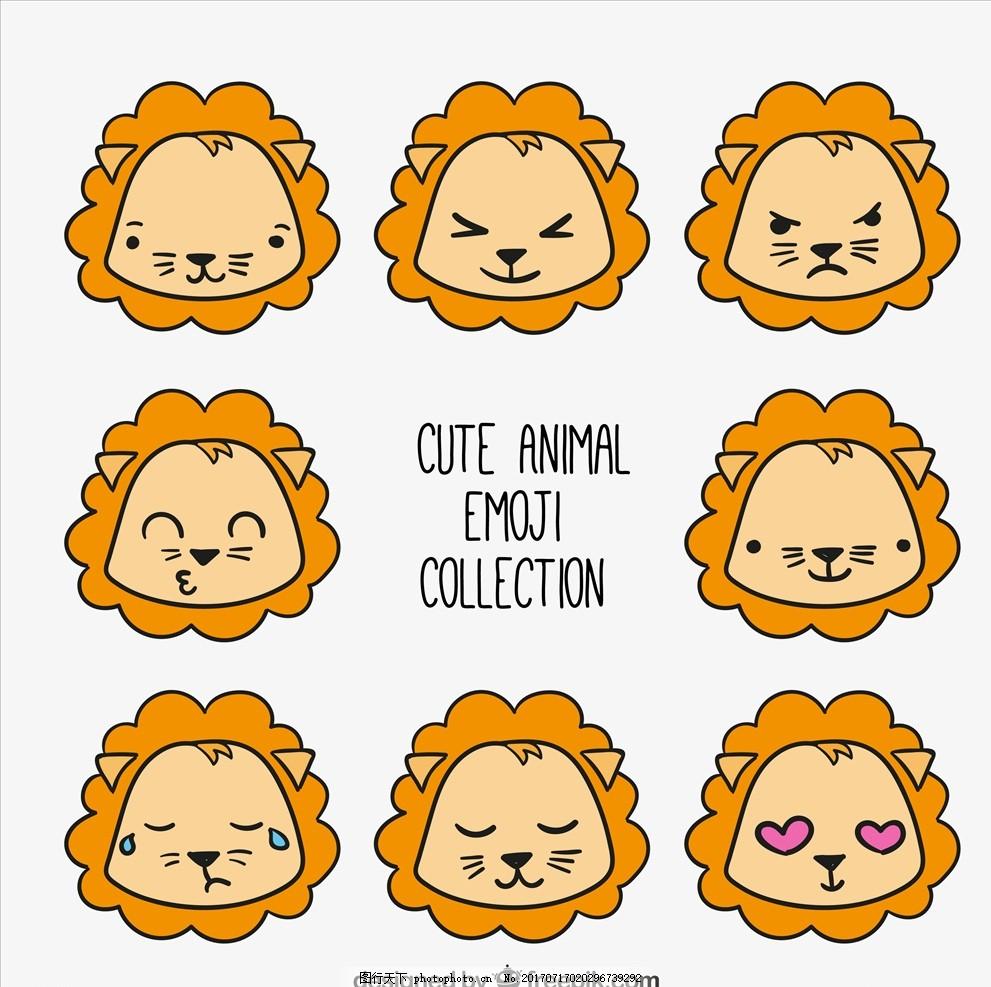 狮子图案 素描狮子 狮子王 雄狮 狮子矢量图 卡通动物 动漫卡通 可爱