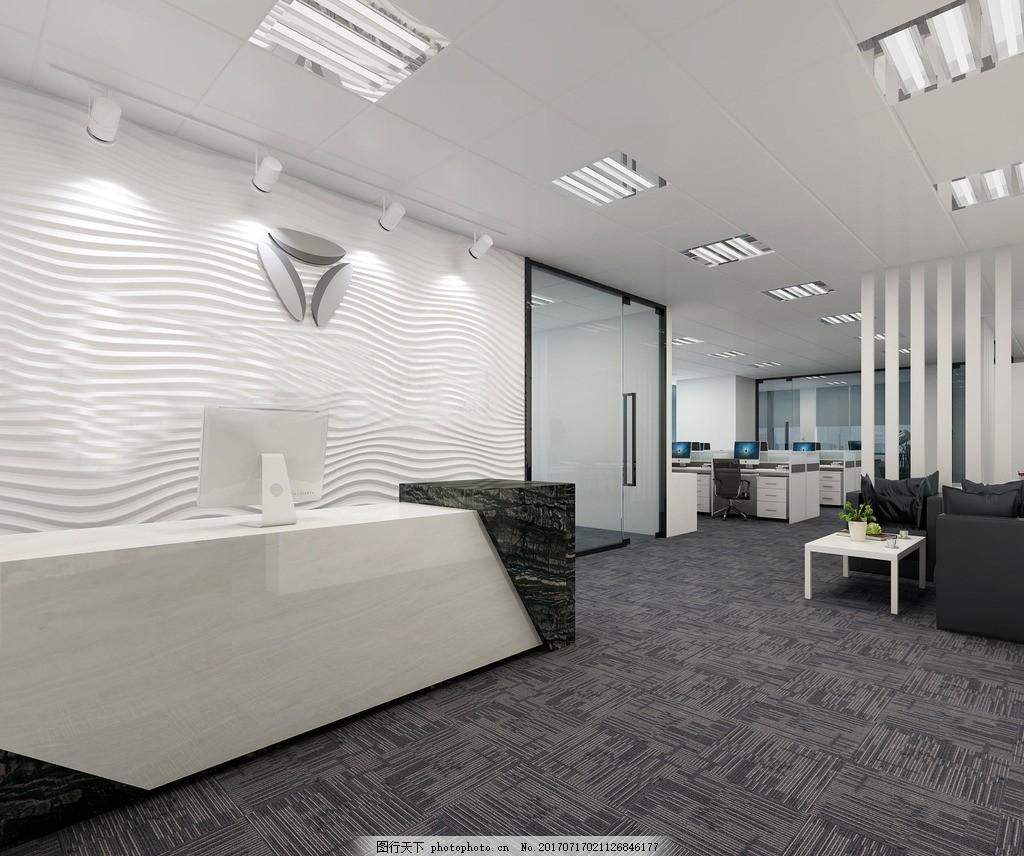 接待大厅形象墙效果图 接待大厅 形象墙        办公区 吧台 设计 3d