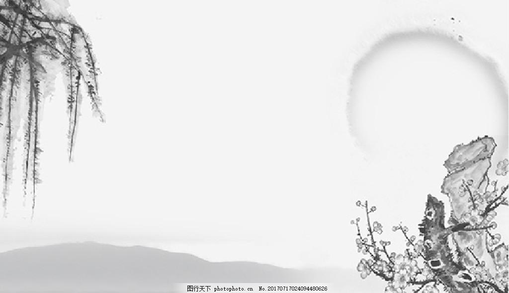 淡雅古风水墨画背景 水墨画图片 中国风 墨迹 远山 高清