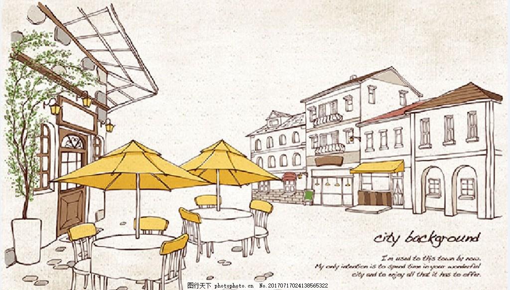 设计图库 自然景观 人文景观  手绘街头咖啡馆插画 手绘 街头 咖啡馆