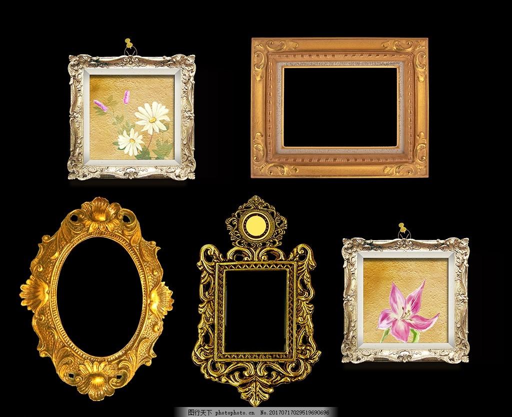 木框 金框 相片框 照片框 金色欧式相框 豪华欧式相框 画框 欧式古典