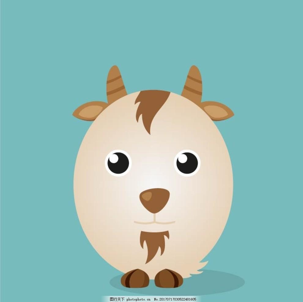 卡通羊 卡通动物 动漫卡通 可爱 贺卡 动物插画 插画 儿童绘本 儿童画
