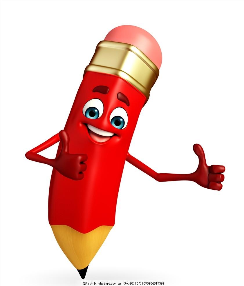 卡通铅笔 红色铅笔 红笔 铅笔小人 广告设计 卡通设计
